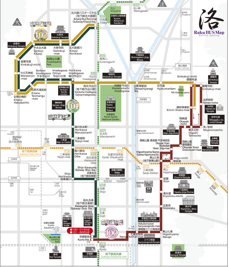 raku bus map