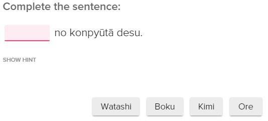 LingualLift Assessment