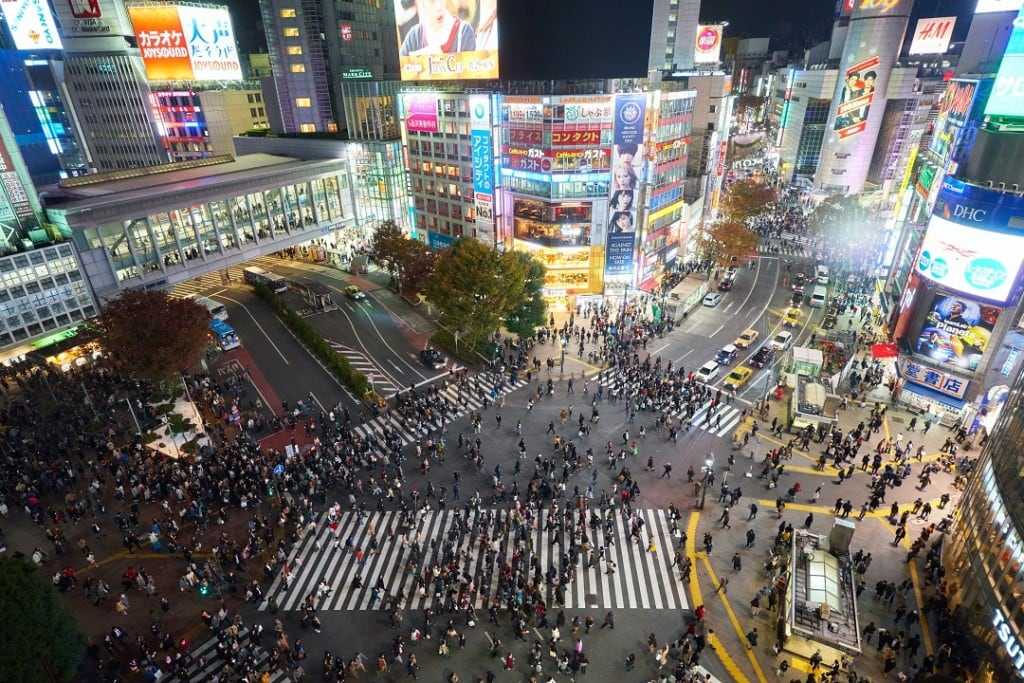 How much does it cost to go to Tokyo Shibuya